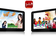 Jadoo tv worst support